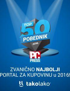 PC Press - Tako Lako Shop najbolji portal za kupovinu u 2016.
