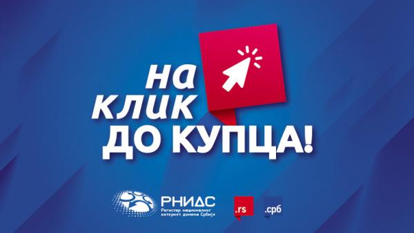 Jesenja serija RNIDS-ovih edukacija počinje u Kruševcu