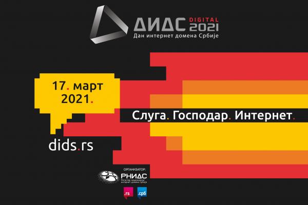 DIDS 2021